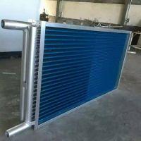 德州鑫鼎提供多种型号的【空调机组表冷器】【中央空调表冷器价格】