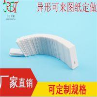 佳日丰泰供应TO-247氧化铝陶瓷片导热绝缘片MOS三极管