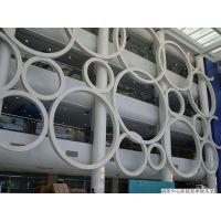 广汽新能源汽车4S店冲孔铝单板定制,传祺外墙特色冲孔铝单板装饰