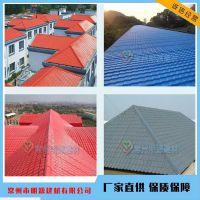 ASA合成树脂瓦厂家屋面瓦仿古塑料瓦别墅瓦波纹彩钢板屋顶瓦隔热