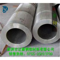 供应6061国标铝管,超细铝管,大口径铝合金管