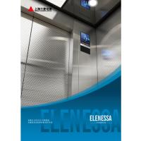 上海三菱电梯—ELENESSA系列