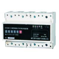 罗尔福DTS5881三相四线导轨表 计数器 显示轨道式安装电表