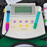 金洋万达/WD62-PH2603多参数PH/mV/℃/EC/CF/TDS测试仪