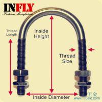 U型螺栓J型螺栓L型螺丝地脚螺栓-海盐英菲螺丝厂