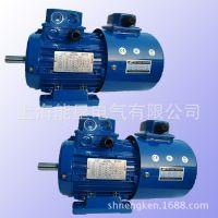 厂家热卖YVF100L2-4 3KW铝壳变频调速电动机 上海能垦铝壳变频电机