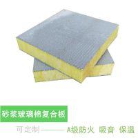 定制外墙玻璃棉夹芯板 盈辉岩棉竖丝防火板价格