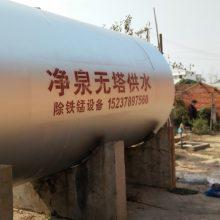 成套15吨无塔供水设备 净泉全自动无塔供水厂家