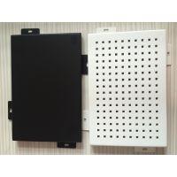 天津室内包柱铝板 氟碳喷涂铝单板3mm 厂家定制