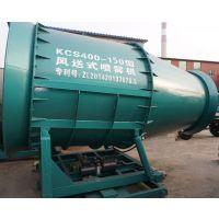 贵州施工爆破除尘雾炮机120米大型远射程粉尘治理 北华厂家定制