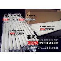 菲姆勒滤芯 玻纤烧结滤芯 玻纤烧结管 烧结滤芯 玻纤滤芯厂家