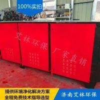 厂家直销 工业有机废气处理装置 等离子净化器加UV光解净化器双效