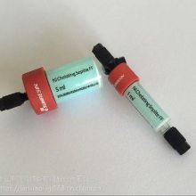 蓝晓科技 镍螯合高流速琼脂糖 Ni seplife His标签的重组蛋白的纯化