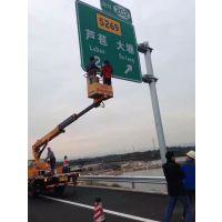 高速公路交通标志杆厂家直销