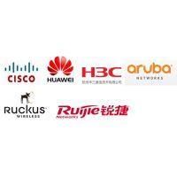 武汉年创信息科技有限公司