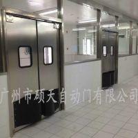 惠州不锈钢防撞门