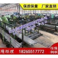 山东精密钢管厂供应优质20号/45号/20Cr精密钢管无缝管(大量现货 薄利多销 )