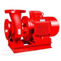 益阳XBD-W消防泵 消防稳压泵组湖南水泵厂家