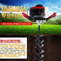 哪里改装拖拉机挖坑机 手推式钻坑机 富兴可以推着爬山的挖坑机