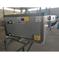 厂家直销 换热制冷设备 热回收新风换气机 非标定制 质量可靠