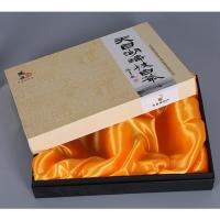 深圳***钢笔盒子 礼品盒 长方形钢笔天地盖包装盒定制