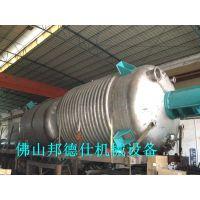 印花浆反应釜 助剂反应釜设备 金属助剂设备