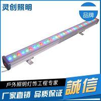 山东济南LED全彩洗墙灯厂家大促销,高亮度性价比高-灵创照明