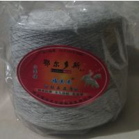 供应26/2羊绒纱线 50含量山羊绒纱线,机织羊绒线 手感好抗起球
