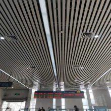 江门市铝条扣板价格(欧百得)长条铝扣板吊顶厂家