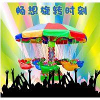 儿童旋转飞鱼游乐设备 广场二用旋转秋千鱼 多座电动小飞鱼飞椅厂家