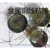 河南耐高温AB胶水九点牌耐280度高温环氧树脂AB胶生产厂家