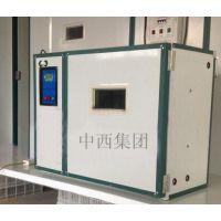 中西全自动孵化机(264枚) 型号:JK59/RGH-ZXX-3库号:M395701