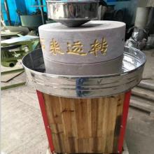 石磨芝麻酱机厂家 绿色天然石磨磨芝麻酱机 宏瑞质量保证*