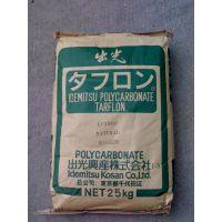 黑色PC塑料 AZ1900 日本出光 现售