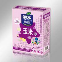 深圳厂家印刷彩盒卡盒,彩色产品包装盒定制,彩盒印刷,坑盒定做印刷