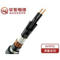 郑州华东KVVP电缆报价