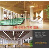 供应德普龙木纹铝方通 铝格栅厂家报价 广州铝天花厂家批发
