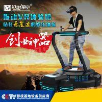 武汉VR展会 幻影星空 振动机器 体验店加盟 创业设备 小型景区有游艺设施