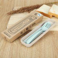 名瑞MR-6012 小麦秸秆叉勺筷餐具三件套 环保便携餐具 儿童学生餐具用品