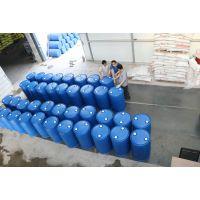 200L塑料桶100%高密度聚乙烯原料HDPE
