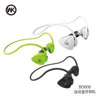 WK香港潮牌双入耳式4.1耳塞立体声运动无线BD600蓝牙耳机手机通用