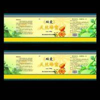 不干胶贴纸定制 不干胶设计印刷 烫金印刷标签定做防水防晒免费设计包邮