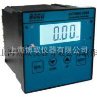 卫生级电导率仪/卡箍式电阻率测量仪/高温电导率仪DDG-2090A