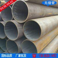云南锅炉无缝管、地质无缝管及石油用无缝管等多种、厂家直销