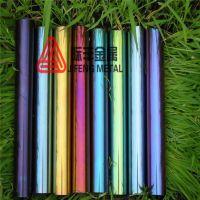 广州304不锈钢彩色管材 板材、真空镀色镜面拉丝工艺订制加工