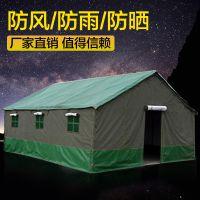 WHJC五环精诚定制5-8人军工加厚工程帆布棉帐篷户外工地防风防寒保暖施工帐篷