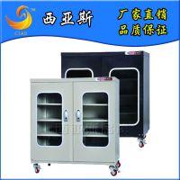 工业电子防潮箱厂家定做重庆 成都工厂用干燥柜