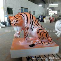 深圳杜克实业玻璃钢商场动物老虎雕塑摆件