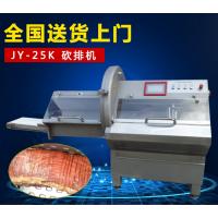 烤鸭皮冻切片机,谁家的砍排机最实用,全新二手切猪扒机供应