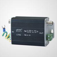 供应上海雷悦电气 二合一防雷器LYX2 有检测报告